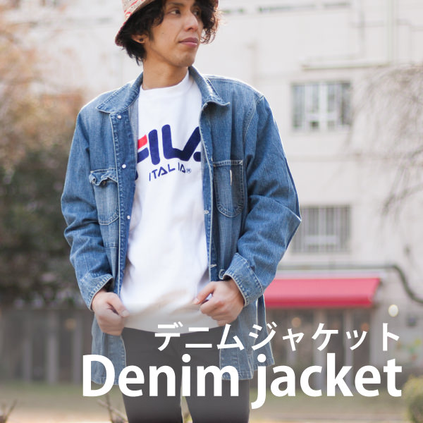 メンズピックアップアイテム デニムジャケット