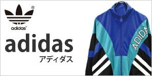 今注目のメンズピックアップブランド adidasの商品一覧