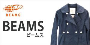 今注目のピックアップブランド BEAMSの商品一覧