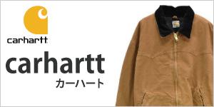 今注目のメンズピックアップブランド carharttの商品一覧