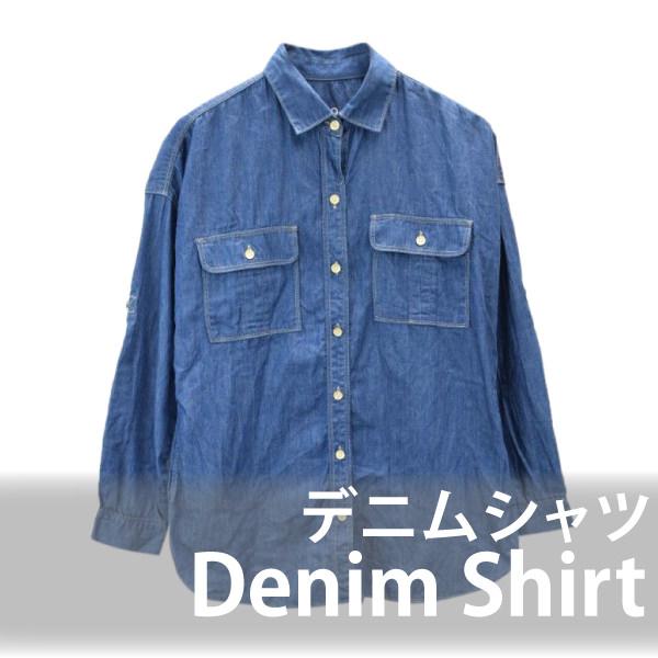 今注目のピックアップアイテム デニムシャツの商品一覧