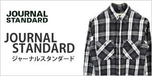 今注目のメンズピックアップブランド ジャーナルスタンダードの商品一覧