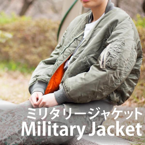 レディースピックアップアイテム ミリタリージャケット