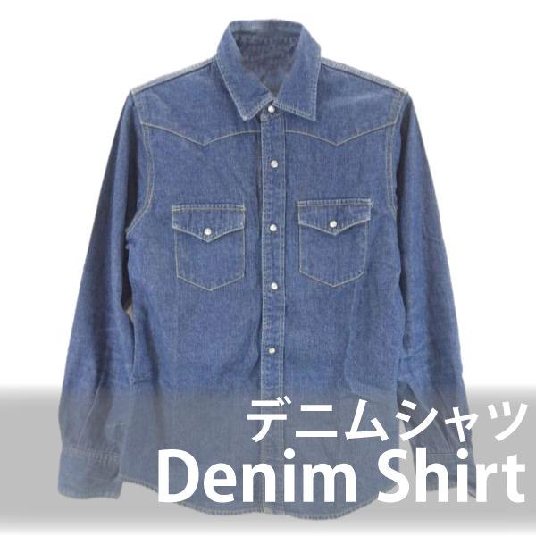 今注目のメンズピックアップアイテム デニムシャツの商品一覧