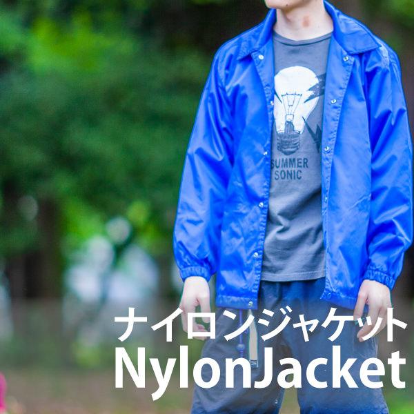 今注目のピックアップアイテム ナイロンジャケットの商品一覧