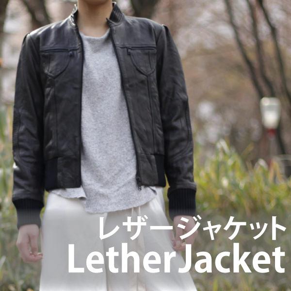 レディースピックアップアイテム レザージャケット