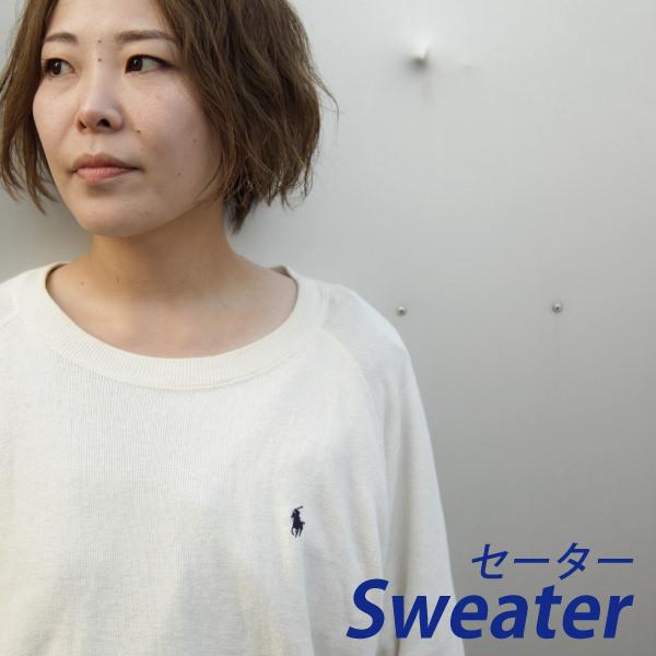 レディースピックアップアイテム セーター