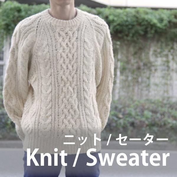 今注目のピックアップアイテム ニット・セーターの商品一覧