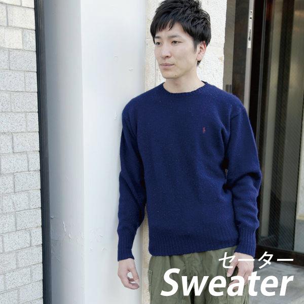 メンズピックアップアイテム セーター