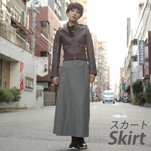 レディースピックアップアイテム スカート