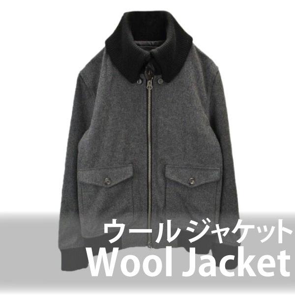 今注目のピックアップアイテム ウールジャケットの商品一覧