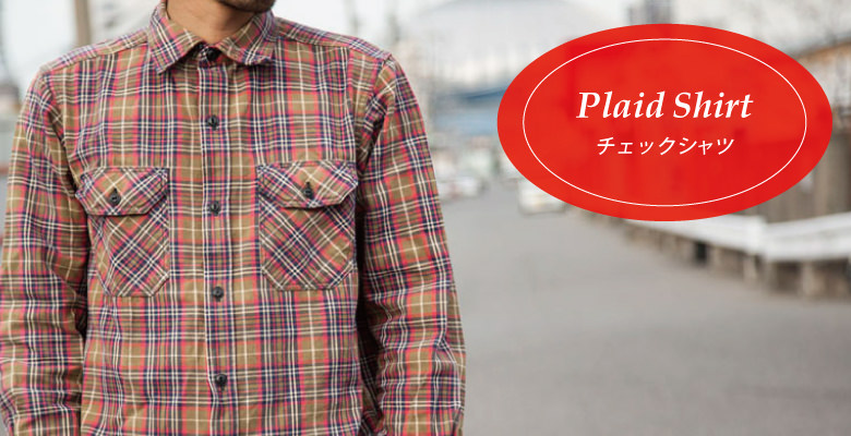 長袖チェックシャツ BIG2nd