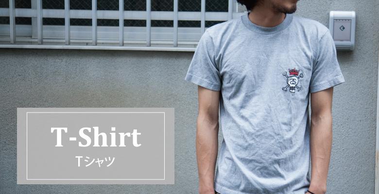 半袖プリントTシャツ BIG2nd